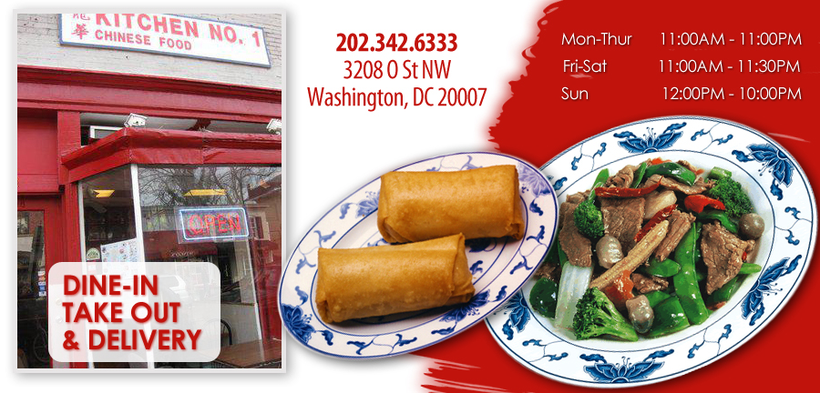 Chinese Food Delivery Dc Food