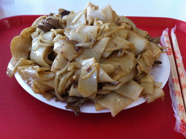 Flat Noodle