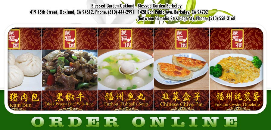 Chinese Food Delivery Oakland Ca