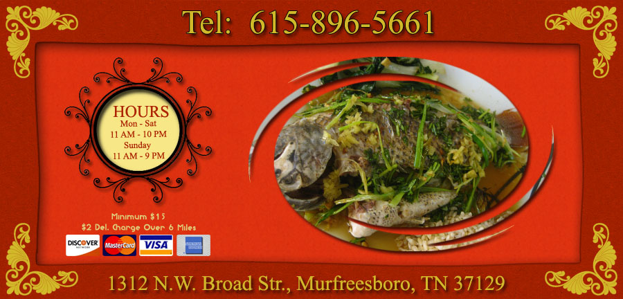 Chinese Food Delivery Lebanon Tn