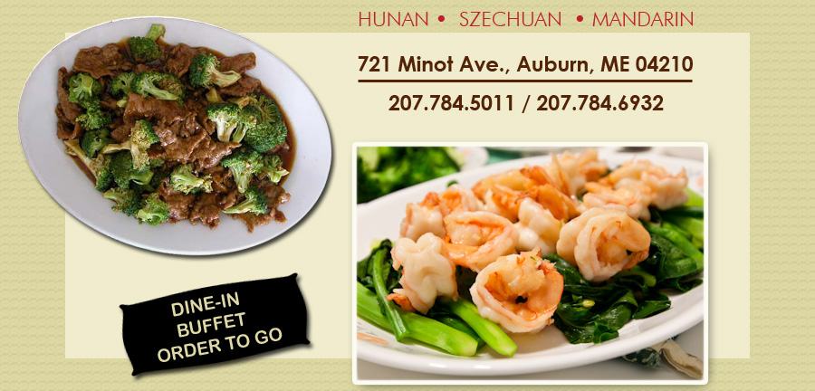 a restaurant review of pp hunan chinese restaurant Find hunan restaurant in san lorenzo with address hunan restaurant chinese restaurant i recommend the wonton soup and any of the hunan sauce with proteins.