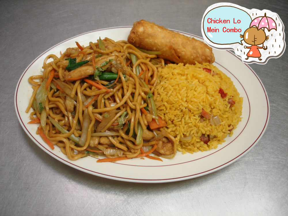 Chicken lo mein com
