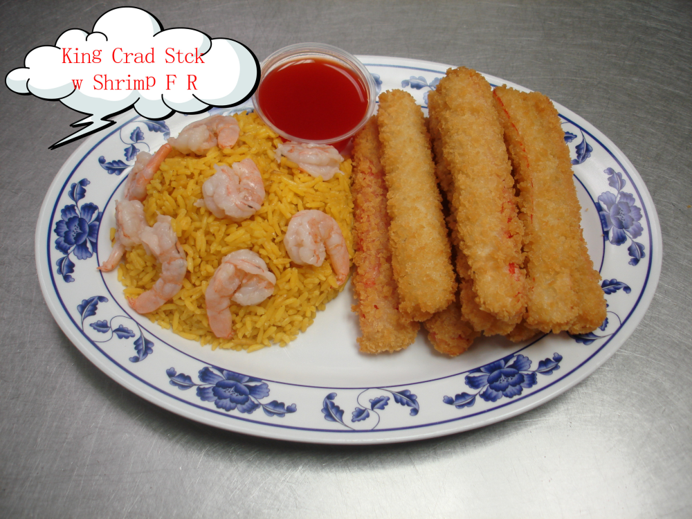 Fried king crab stick w shrimp fried rice