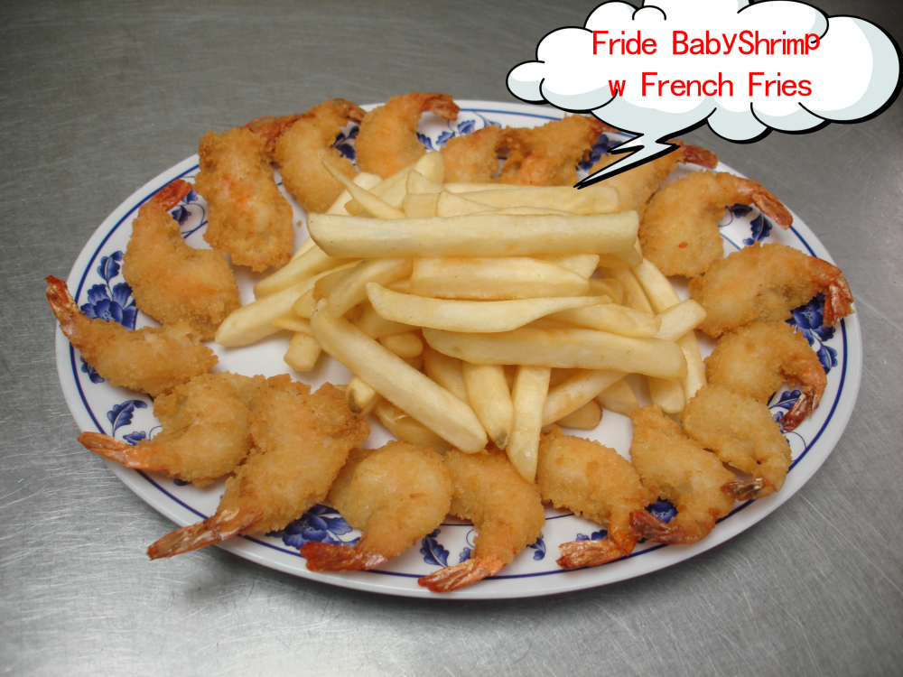 Fried baby shrimp w french fries