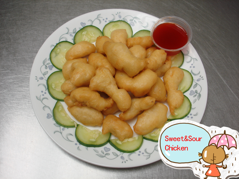 Sweet &sour chicken