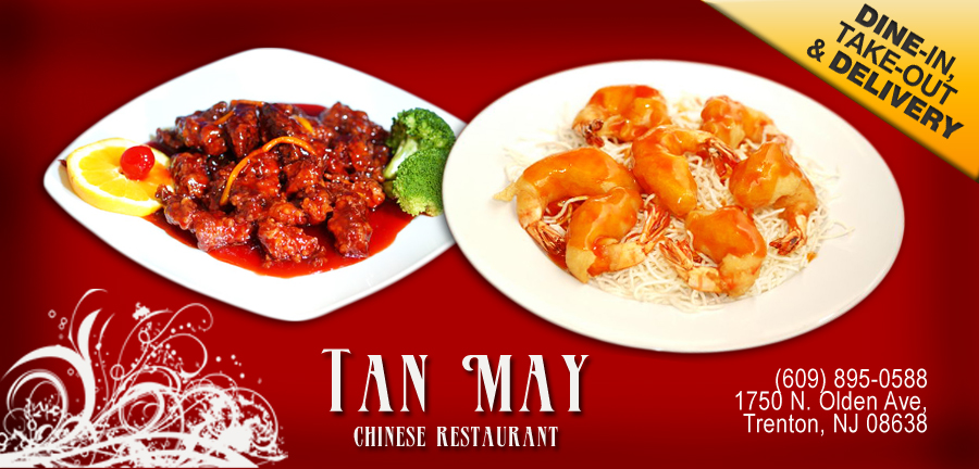 Chinese Food Parkside Ave Ewing Nj