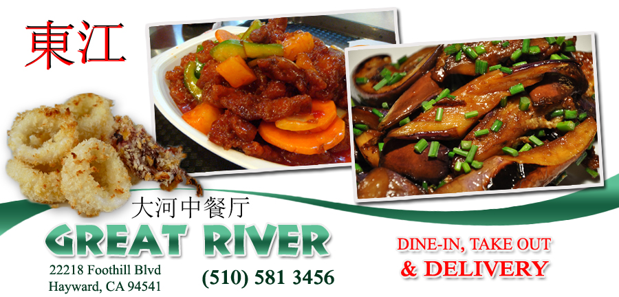 Great River Chinese Restaurant Order Online Hayward Ca 94541