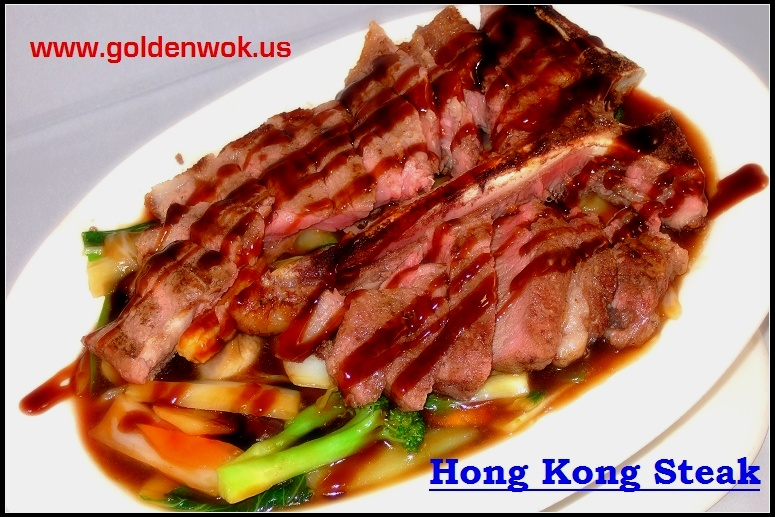 Hong Kong Steak