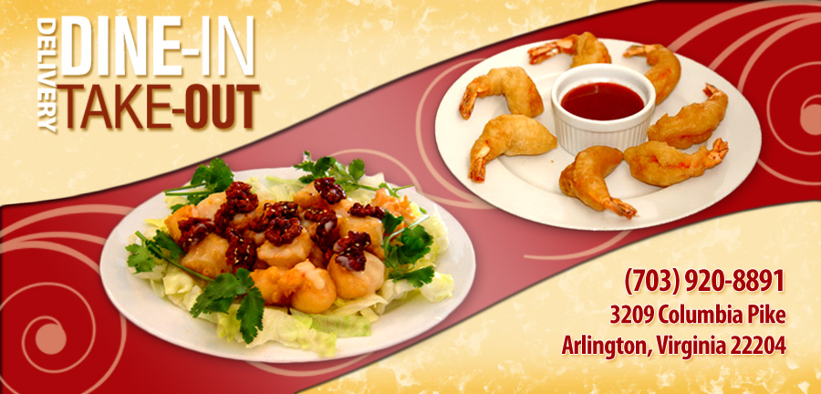 Good Fortune Chinese Restaurant Order Online Arlington Va 22204