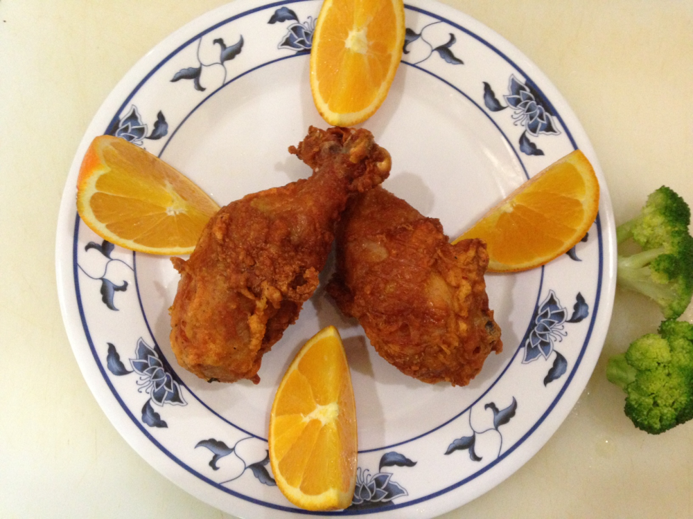 Limited Time: Golden Chicken Leg (2 pcs for 1.99)