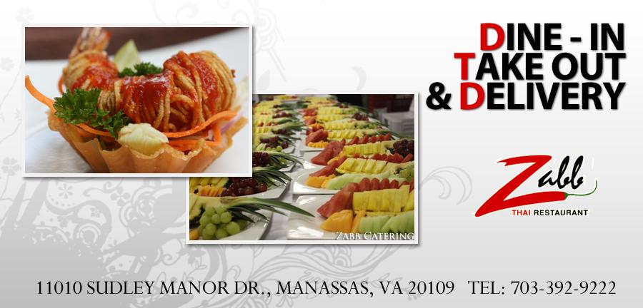 Chinese Food Delivery Manassas Va