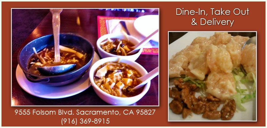 Hoicin Cantonese Restaurant Sacramento Ca