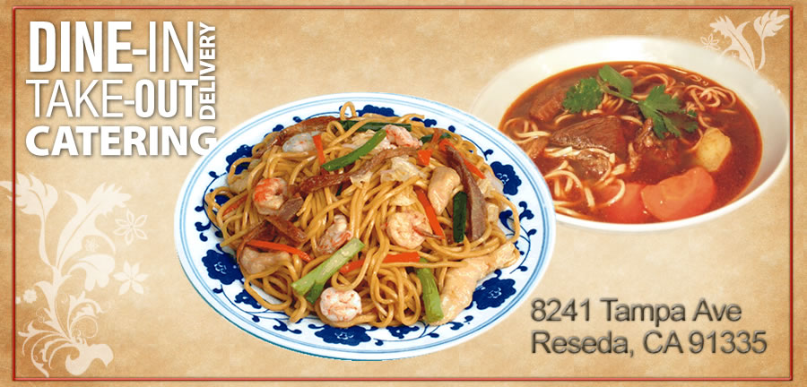 Tampa Garden Chinese Delight Order Online Reseda Ca 91335 Chinese