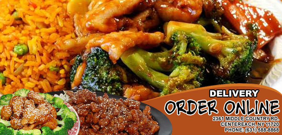 No 1 Chinese Restaurant Order Online Centereach Ny 11720 Chinese