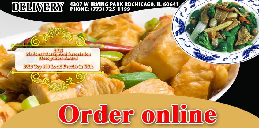 1 chop suey  order online  chicago il 60641  chinese