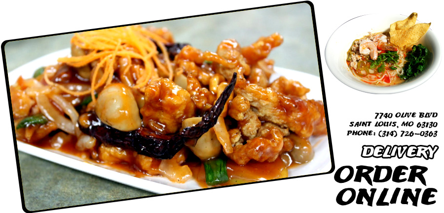 Wei Hong Seafood Restaurant Order Online Saint Louis Mo 63130 Chinese