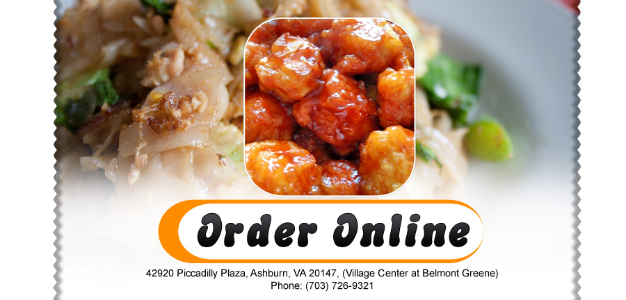 Ashburn Chinese Food Delivery