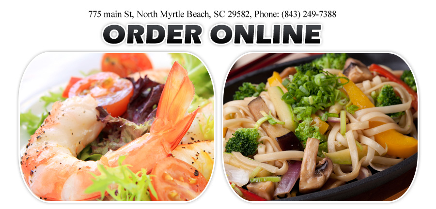 Hong Kong Chinese Restaurant Order Online North Myrtle Beach Sc 29582