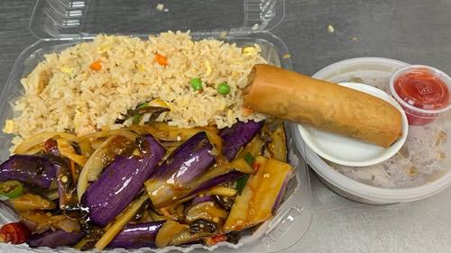 Spicy Eggplant In Szechuan Sauce DD