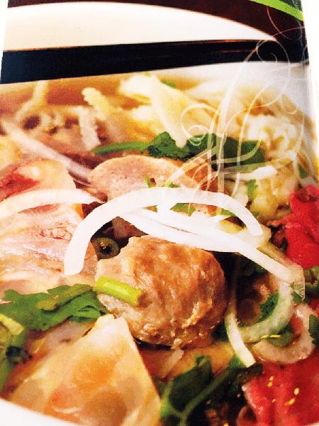 Vietnamese-Noodle