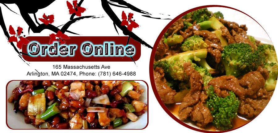 Great Taste Chinese Food Lowell Ma