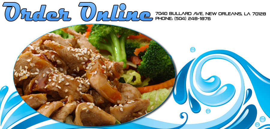 china house order online new orleans la 70128 chinese