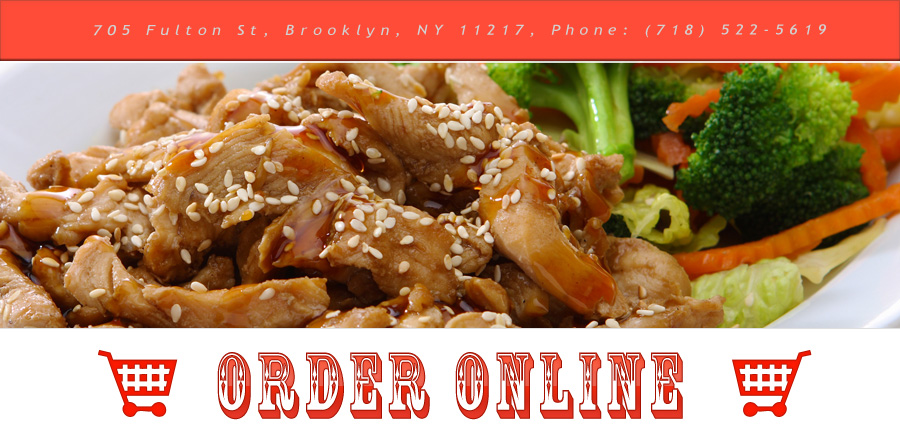No 1 Chinese Restaurant Order Online Brooklyn Ny 11217 Chinese