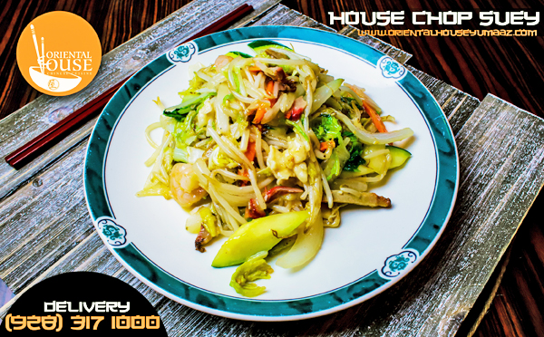 House Chop Suey Food Oriental House Chinese Food