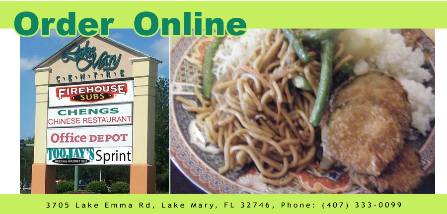 Cheng\'s Chinese Restaurant | Order Online | Lake Mary, FL 32746 ...