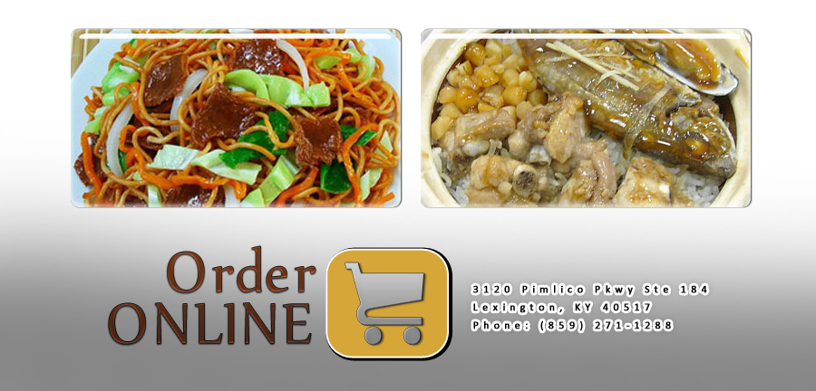 Asian Cafe | Order Online | Lexington, KY 40517 | Chinese