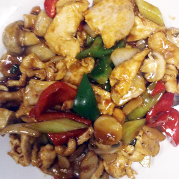 Chicken-with-Cashew-Nuts