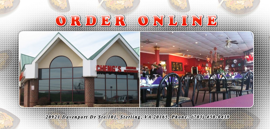 Cheng S Oriental Restaurant Order Online Sterling Va 20165 Chinese