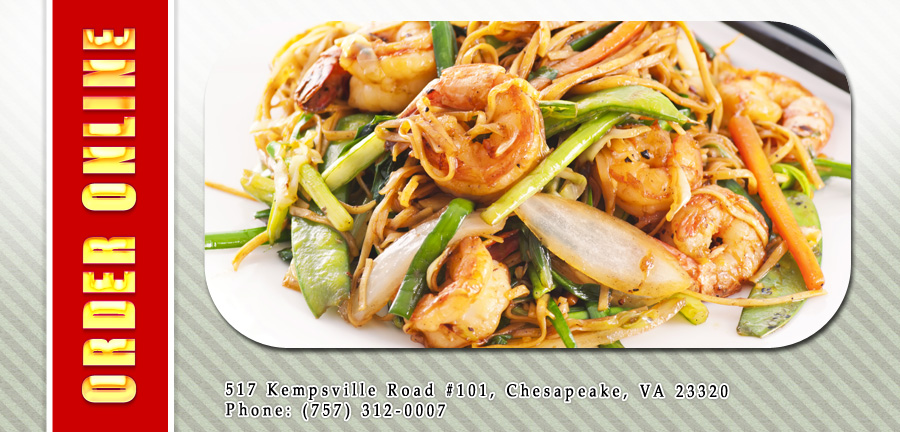 China 1 Chinese Restaurant Order Online Chesapeake Va 23320