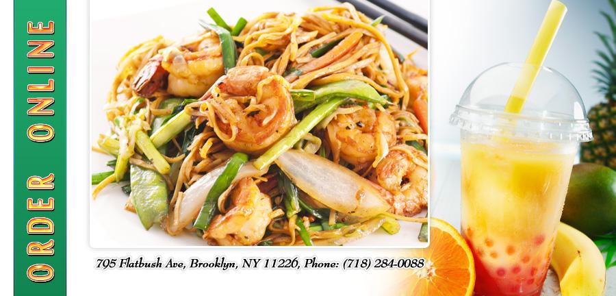 Green Lake Chinese Restaurant Brooklyn