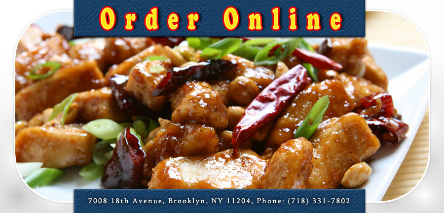 jade star kitchen | order online | brooklyn, ny 11204 | chinese