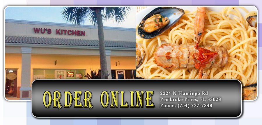 wus kitchen order online pembroke pines fl 33028 chinese - Wus Kitchen