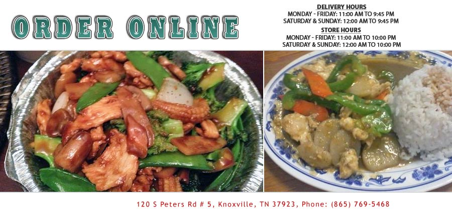 Chinese Food Restaurants Wilmington Nc