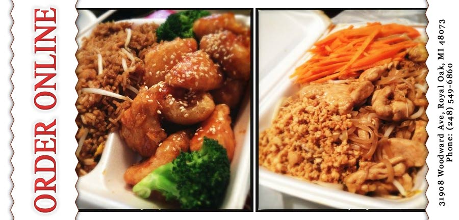 Young S Chinese Food Carryout Royal Oak Mi