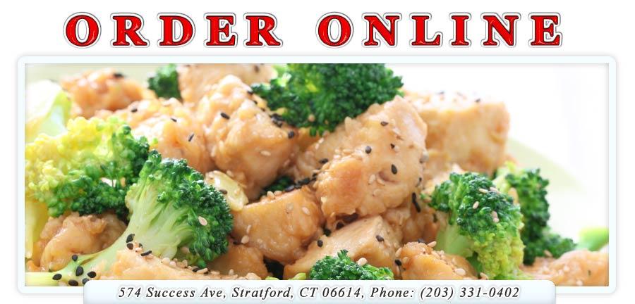 Panda Chinese Food Stratford Ct