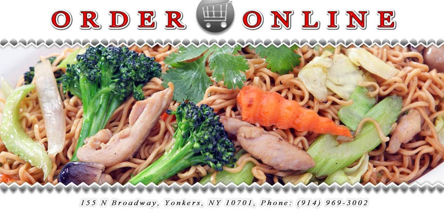 Yonkers Chinese Food Menu