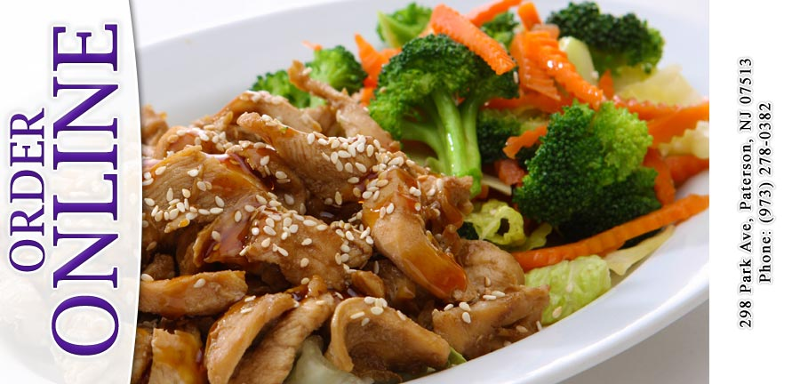 Xing Chinese Restaurant Order Paterson Nj 07513