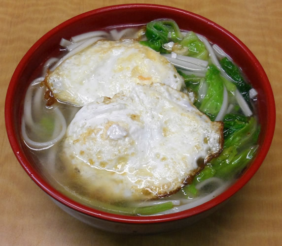 Fried Egg Noodle Soup
