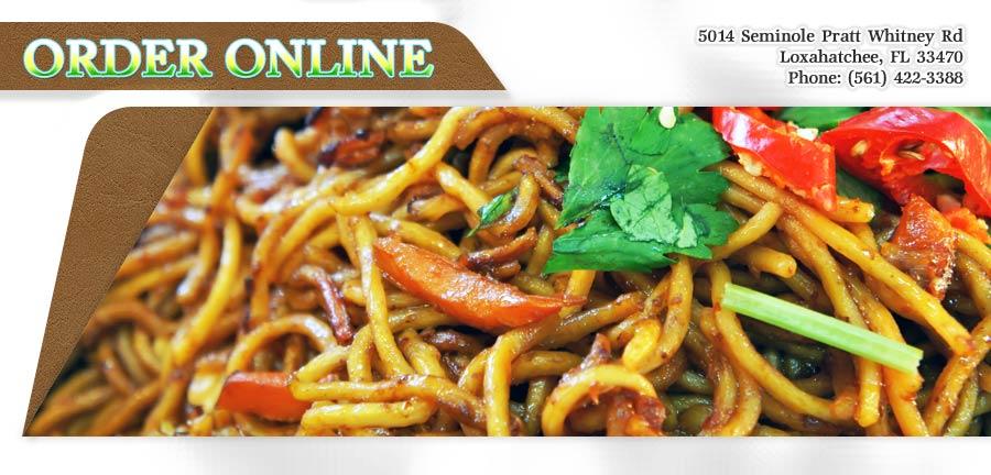 Loxahatchee Chinese Restaurant