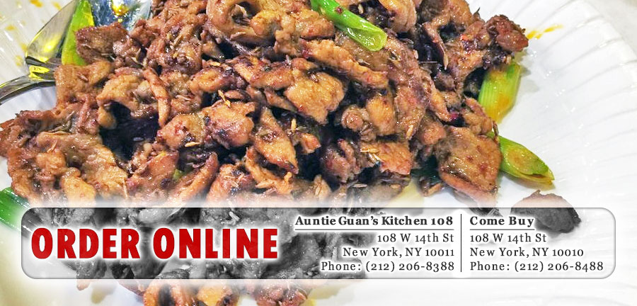Auntie Guan S Kitchen 108 Order Online New York Ny