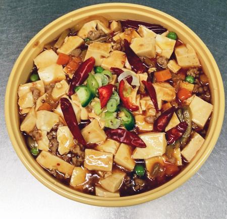 E6 spicy Ma Pou Tofu