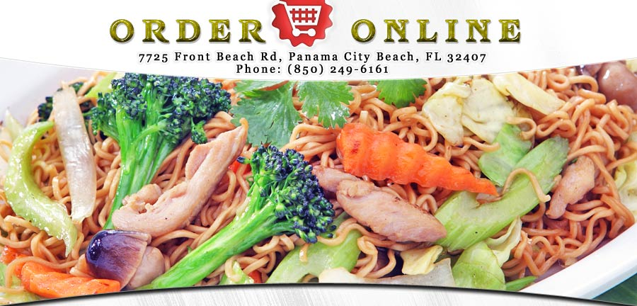 China Garden Chinese Restaurant Order Online Panama City Beach Fl 32407
