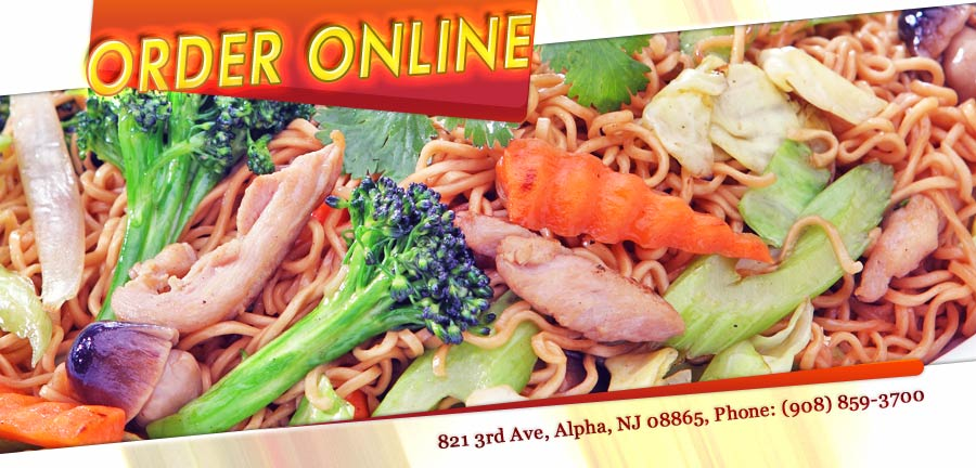 Cheng S Kitchen Alpha Nj