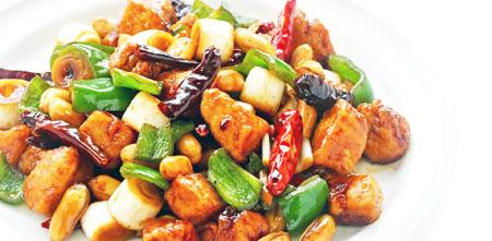 szechuan Spicy tofu