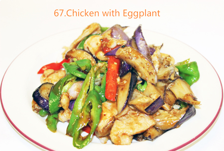 Chick with Eggplant _ Garlic Sauce
