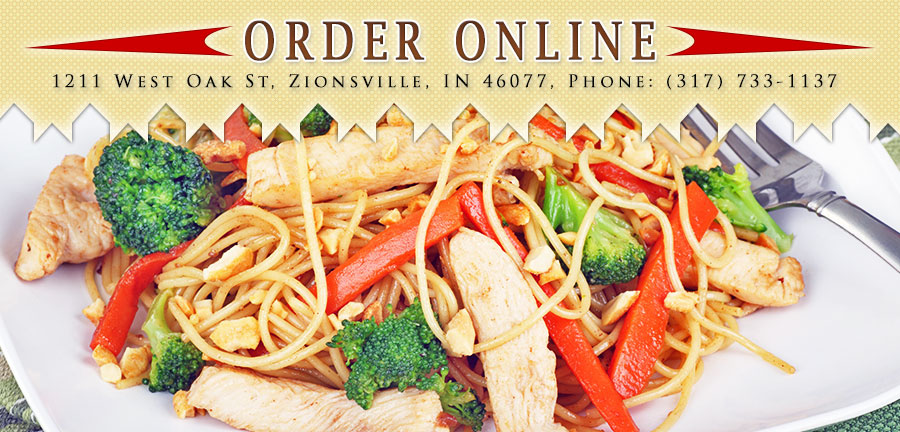 The Rice Cooker | Order Online | Zionsville, IN 46077 | Chinese